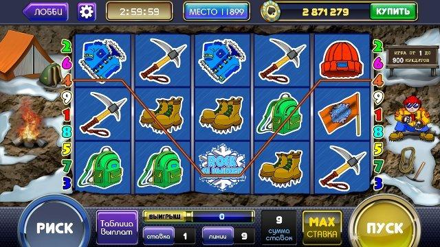 Сыграйте с фортуной в автоматы Casino X
