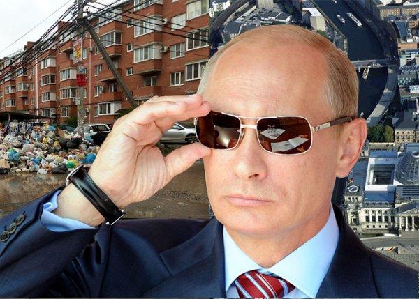 «Что в России дорожает, то Германии снижают»: Берлин оплатит 20% аренды жилья собственникам