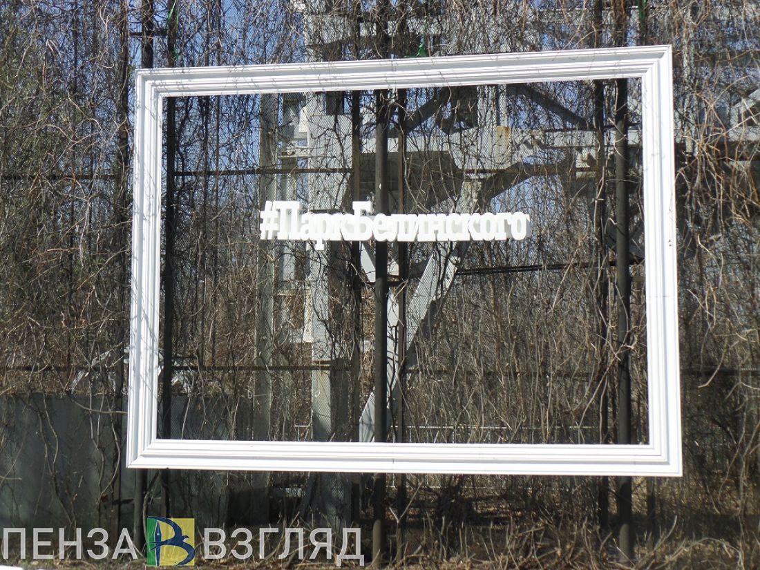 Прогулка по парку Белинского: чистенько, но бедненько