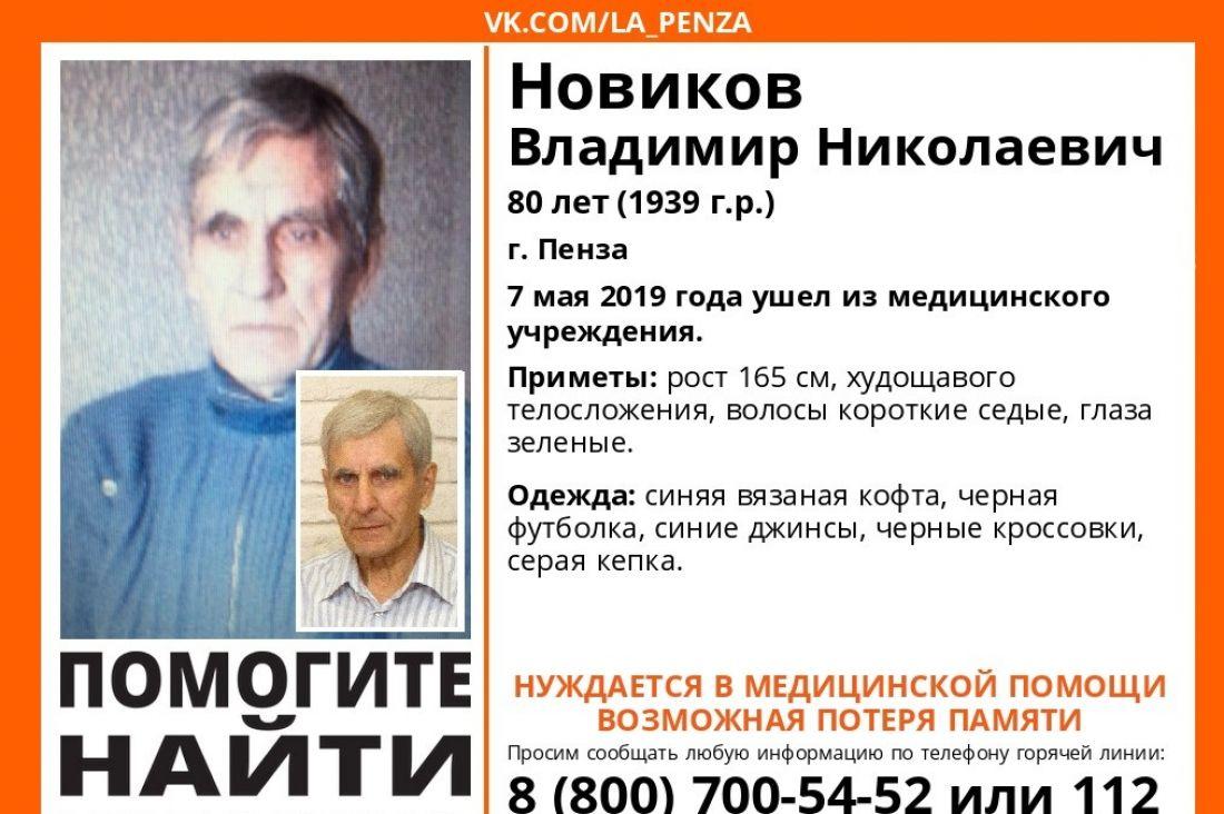 На поиск пропавшего в Пензе пенсионера требуются добровольцы