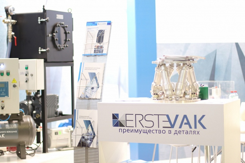 «ЭРСТВАК» - производитель вакуумного оборудования