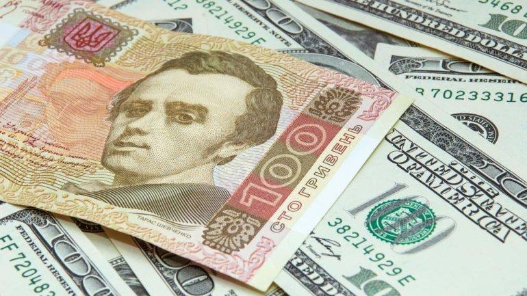 Выгодный обменный курс в Виннице