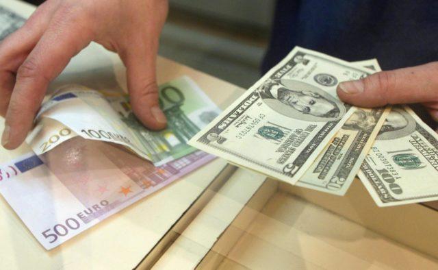 Обмен и актуальный курс валют в Хмельницком